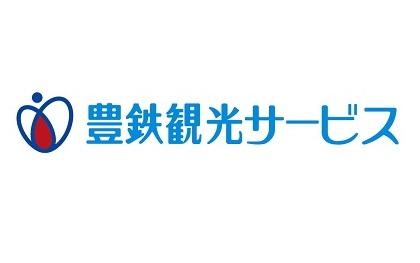 豊鉄観光サービス