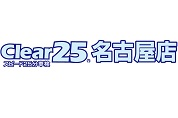 クリアー25 名古屋店